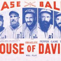 HoD-baseballl